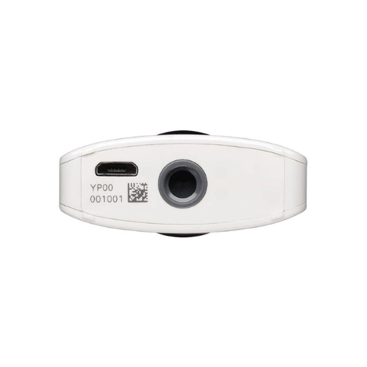 910800 - Ricoh Theta SC2 - WHITE