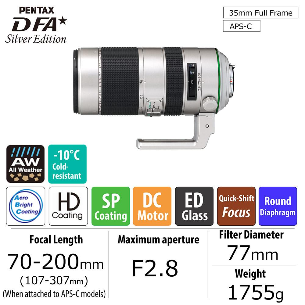 23330 - Pentax-D HD FA* 70-200mm f/2.8