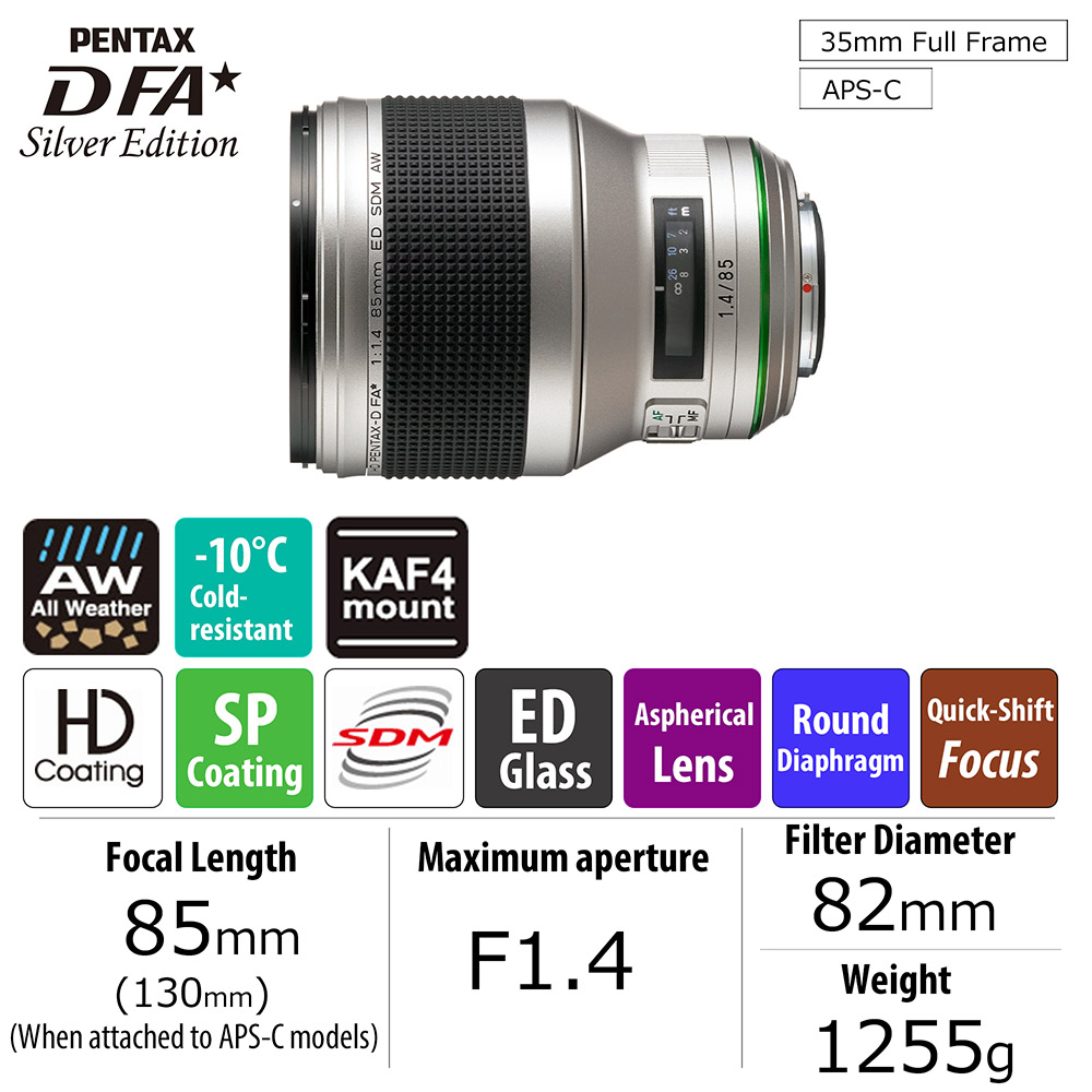 23350 - Pentax-D FA* 85mm f/1.4 SDM