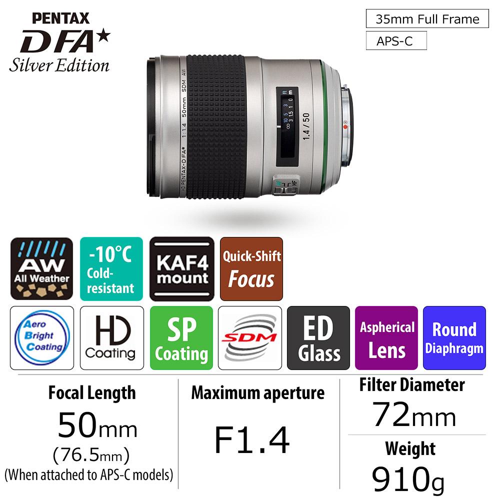 23340 - Pentax-D FA* 50mm f/1.4 SDM HD