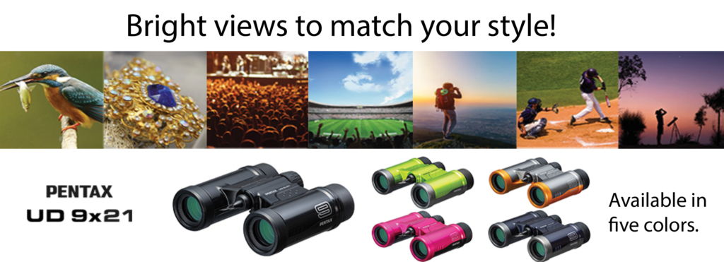 Pentax 9x21 UD Binocular_features_1